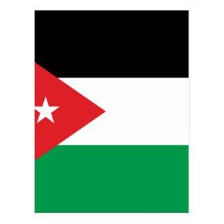 Gaza Turkey solidarity flag Postcard