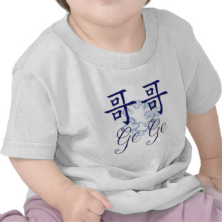 Ge Ge (Big Brother) Chinese Tee Shirts