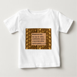 GEETA Mantra :Krishna Mahabharata Wartime Talk Shirts
