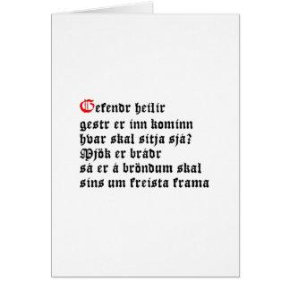 Gefendr Heilir (Hávamál, Stanza 2) Stationery Note Card