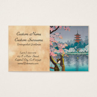 Geisha and Cherry Tree, Ueno Park japanese scenery Business Card