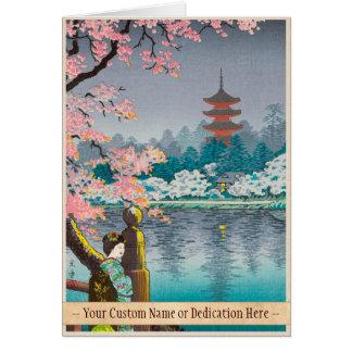 Geisha and Cherry Tree, Ueno Park japanese scenery Card