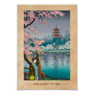 Geisha and Cherry Tree, Ueno Park japanese scenery Poster