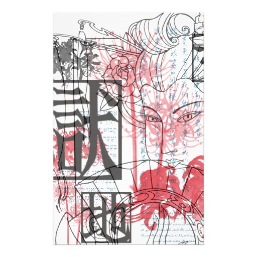 Geisha Art Custom Stationery
