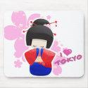 Geisha Doll / I love Tokyo Mousepad mousepad