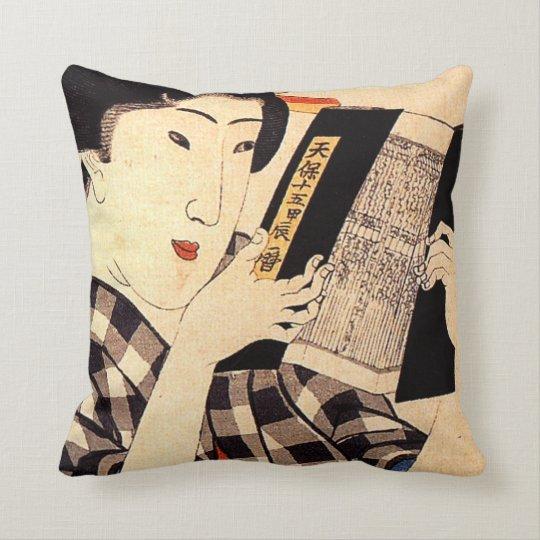 Geisha Geiko de la lectura de la mujer Cojín Decorativo