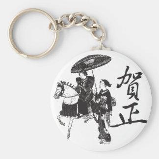 Geisha Girl and Horse Keychain