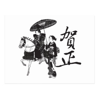 Geisha Girl and Horse Postcard