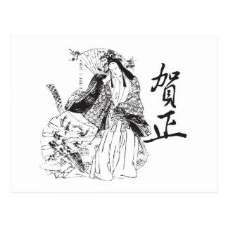 Geisha Girl and Symbol Post Cards