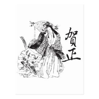 Geisha Girl and Symbol Postcards