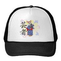 Geisha Girl Corgi Hat