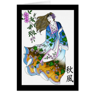 Geisha in the Wind Greeting Card