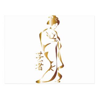 Geisha Japón Kanji Dorada Tarjeta Postal