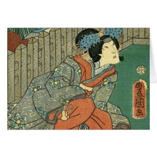 Geisha japonés tarjeta de felicitación