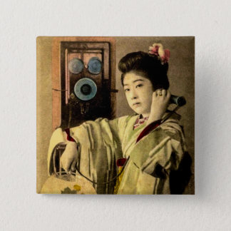 Geisha Making a Midnight Call to a Secret Lover Button