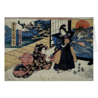 Geisha Offering Tea Greeting Card