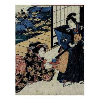 Geisha Offering Tea Postcard