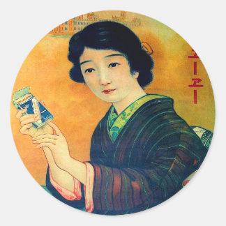 Geisha retro Gir del anuncio de Japón del Pegatina Redonda