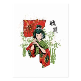 Geisha Postales