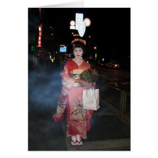 Geisha Tokio nea de Asakusa Tarjeta De Felicitación