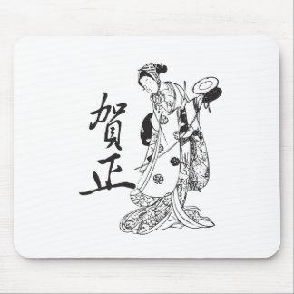 Geisha Woman 4 Mouse Pad