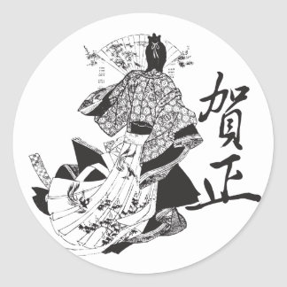 Geisha Woman and Japanese Lettering Classic Round Sticker