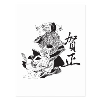 Geisha Woman and Japanese Lettering Post Card