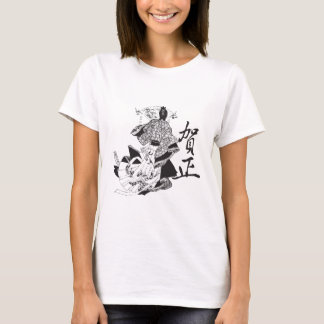 Geisha Woman and Japanese Lettering T-Shirt