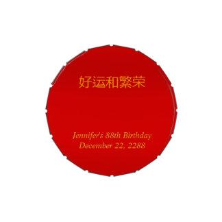 Gelatine chinos del favor del cumpleaños de la lat jarrones de dulces