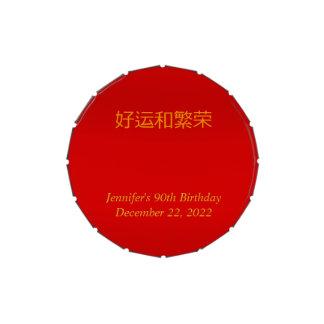 Gelatine chinos del favor del cumpleaños de la lat jarrones de caramelos