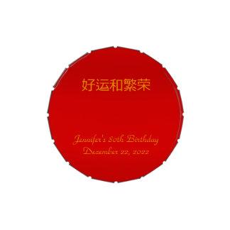 Gelatine chinos del favor del cumpleaños de la latas de caramelos