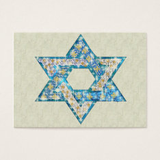 Gem Decorated Star Of David Business Card at Zazzle