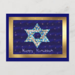 """Gem decorated Star of David Holiday Postcard<br><div class=""""desc"""">Gems and sparklies filling in the shape of the Star of David make this a very special gift for yourself or friends and family this Hanukkah.</div>"""