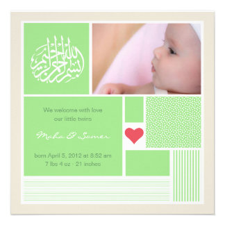 Gemelos islámicos de la invitación de la invitació