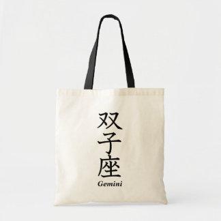 Gemini Tote Bags