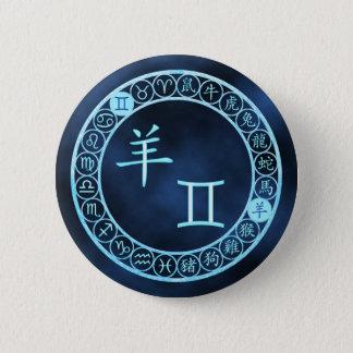 Gemini/Goat Pinback Button