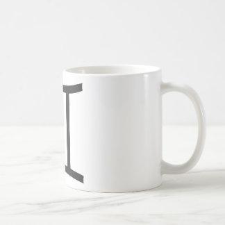 Gemini Classic White Coffee Mug