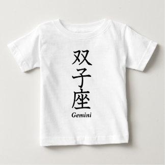 Gemini T-shirt