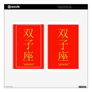 """Gemini"" zodiac sign Chinese translation Skins For Kindle Fire"