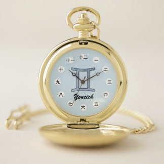 Gemini Zodiac Symbol Element(CHN/JPf)by K Yoncich Pocket Watch
