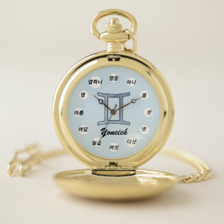 Gemini Zodiac Symbol Element (Kf) by K Yoncich Pocket Watch