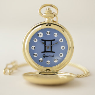 Gemini Zodiac Symbol Standard (Kf) by K Yoncich Pocket Watch