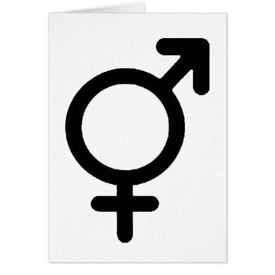 Gender Neutra Black The MUSEUM Zazzle Gifts Card