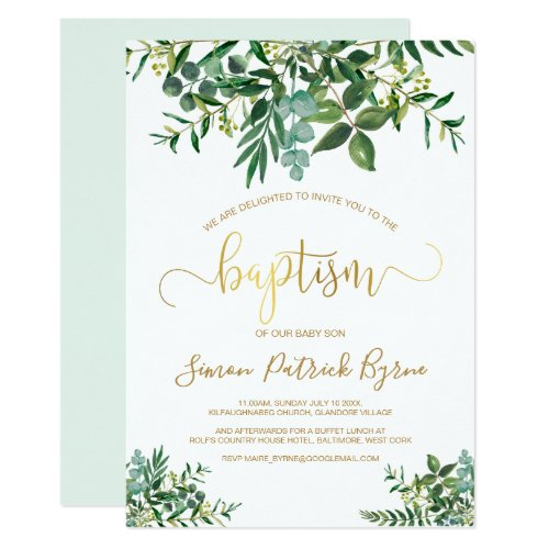 Gender neutral modern green  gold baptism invitation
