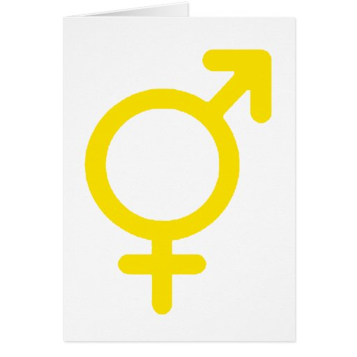 Gender Neutral Yellow The MUSEUM Zazzle Gifts Card