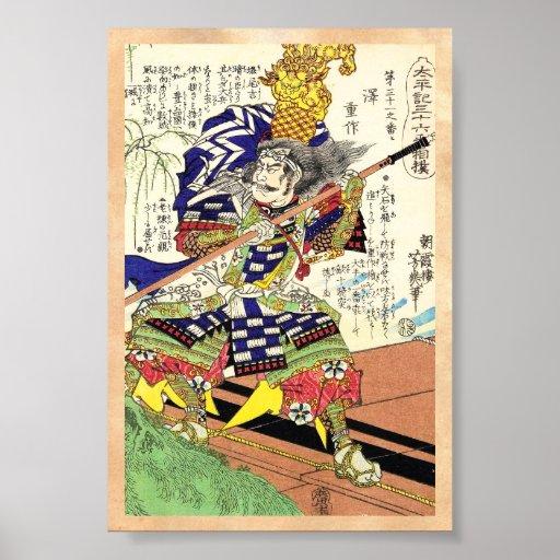 General japonés del guerrero del samurai del vinta poster