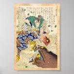 General japonés del guerrero del samurai del vinta posters