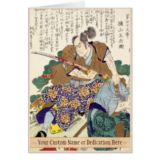 General japonés del guerrero del samurai del vinta tarjeta pequeña