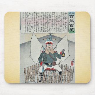 General Kuropatkin by Kobayashi,Kiyochika Mouse Pad
