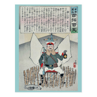 General Kuropatkin by Kobayashi,Kiyochika Postcard
